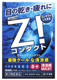 【第3類医薬品】ロート製薬ロートジーコンタクトa(12mL)目薬Z!