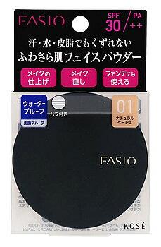 ベースメイク・メイクアップ, フェイスカラー・パウダー  WP 01 (5.5g) SPF30 PA FASIO