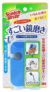 スリーエム ジャパン 3M スコッチ・ブライト バスシャイン すごい鏡磨き MC-02 (1個) バス用 浴室用 水アカ