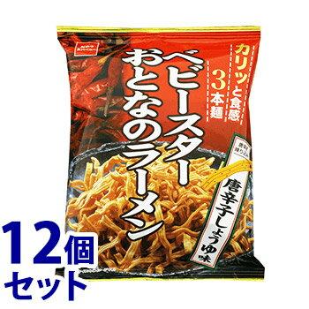 スナック菓子, その他  (61g)12