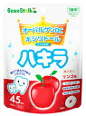 雪印ビーンスターク ビーンスターク ハキラ リンゴ 1歳半頃から (45粒) 乳歯ケア タブレット ※軽減税率対象商品