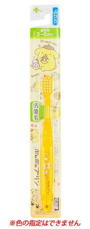 歯ブラシ・虫歯ケア, ベビー用歯ブラシ  36 (1)