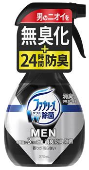 消臭剤・芳香剤