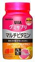 UHA味覚糖 グミサプリ マルチビタミン ピンクグレープルーツ味 30日分 ボトル (60粒) グミ サプリ ※軽減税率対象商品