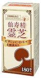 上薬研究所 仙寿精 霊芝 (180粒) レイシ 栄養機能食品 ※軽減税率対象商品