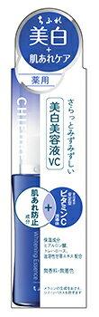 ちふれ化粧品 美白美容液 VC 30ML (医薬部外品)