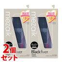 《セット販売》 アーツブレインズ メザイク ブラック ファイバー 120 スーパーハードタイプ (120本入)×2個セット ふたえ用アイテープ mezaik Black fiver