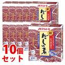 《セット販売》 マルトモ 新鰹だしの素 (300g×2袋)×10個セット かつおだし 調味料 ※軽減税率対象商品
