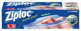 旭化成 ジップロック フリーザーバッグ L (30枚) 保存袋 冷凍 解凍 Ziploc