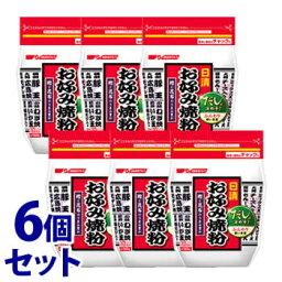 《セット販売》 日清フーズ 日清 お好み焼粉 (500g)×6個セット お好み焼き粉 ※軽減税率対象商品