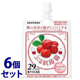《セット販売》 サントリー ぷる肌蒟蒻 アセロラゼリー (150g)×6個セット ゼリー飲料 機能性表示食品 ※軽減税率対象商品