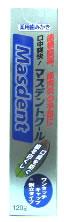 ゼリア新薬 歯槽膿漏、歯肉炎の予防に 薬用歯みがき マスデントクール (120g)