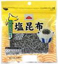 お茶漬けに・おにぎりに・浅漬けに  トップバリュ 塩昆布 北海道産こんぶ使用 (30g)