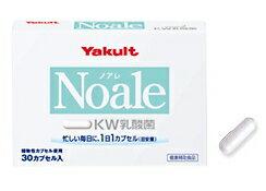 ヤクルト ノアレ 【カプセル】 (30カプセル) ウェルネス