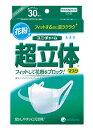 ユニチャーム 超立体マスク 花粉用 やや大きめサイズ 日本製 使いきりタイプ (30枚入)