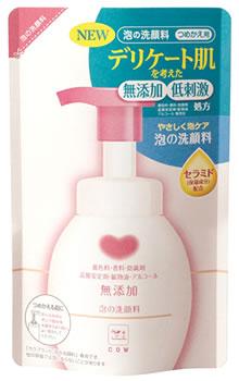 牛乳石鹸 カウブランド 無添加 泡の洗顔料 つめかえ用 (180mL) 詰め替え用 ウェルネス