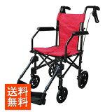 送料無料 車椅子 簡易 コンパクト 軽量 携帯 持ち運び ユーキ・トレーディング ハンディライトプラス 介助用 軽い 旅行 女性 車 トランク 車いす 車イス スーパーセール