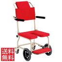 シャワー用 車椅子 KSC-2 軽量 コンパクト 低床 カワムラサイクル 跳ね上げ クリあり アルミ製 介助用 病院 施設 在宅 介護 お風呂 入浴 簡易シャワー 省スペース イエロー 車いす 車イス くるまいす