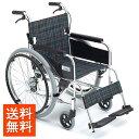 送料無料 車椅子 低座面 低床 ...