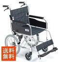 送料無料 車椅子シンプル スタン...