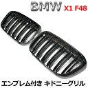 BMW フロントグリル X1 F48 キドニーグリル Mパフォーマンス ...