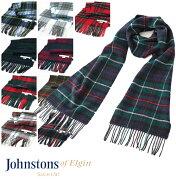 ジョンストンズ タータンマフラー スカーフ ラムズウール タータンチェック チェック レディース セックス