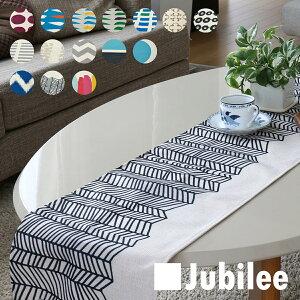 テーブルランナー 北欧 ブラックホワイトウェーブ Jubilee LAMOPPE × Jubilee コラボデザイン 英国デザイン 183×30 ハンドメイド 麻 リネン 撥水 新生活 新居 引越し祝い 新築 子供 家 おうち 在宅 おしゃれ