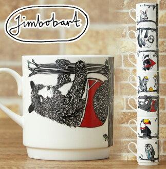 jimubobato Jimbobart樹設計啤酒杯茶杯茶杯咖啡杯餐具餐桌漂亮的名牌盤子咖啡杯餐具餐具咖啡杯JIMB0053聖誕禮物禮物