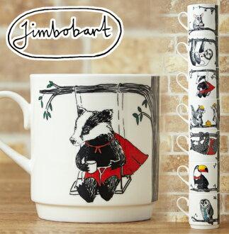 jimubobato Jimbobart樹設計啤酒杯茶杯茶杯咖啡杯餐具餐桌漂亮的名牌盤子咖啡杯餐具餐具咖啡杯JIMB0054給的禮物禮物