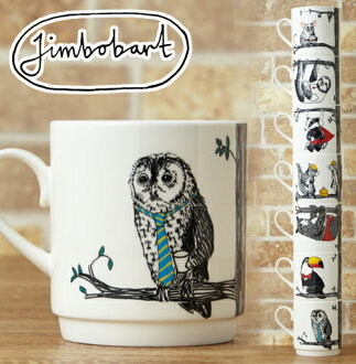 Jimbo 巴特 Jimbobart 樹設計馬克杯茶杯子咖啡杯子廚房表時尚品牌菜咖啡杯子廚房餐具咖啡杯 JIMB0057 聖誕贈品禮物