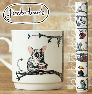 Jimbo 巴特 Jimbobart 樹設計馬克杯茶杯子咖啡杯子廚房表時尚品牌菜咖啡杯廚房餐具咖啡杯子 JIMB0060 禮物