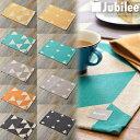 Jubileett001thumbnai