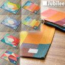 Jubileettthumbnail3a