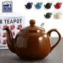 London Pottery ティーポット 900ml 英国ブランド ロンドンポタリー 4カップ 陶器 箱付き 茶色 かわいい 大きい 紅茶 コーヒー 結婚祝い プレゼント ギフト 新生活 新居 引越し 新築 記念日 子供 家 おうち 在宅 おしゃれ
