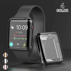 【送料無料】2set アップルウォッチ apple watch Apple Watch ケース 保護ケース メンズ レディース メッキ TPU 耐衝撃 高品質 カバー おしゃれ ファッション プレゼント 40mm 44mm 42mm 38mm メール便