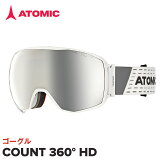 2019ATOMICゴーグルAN5105618COUNT360°HDアトミックジュニアWHITE/SILVER