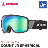 2020ATOMICゴーグルAN5105650COUNTJRSPHERICALアトミックジュニアWHITE/BLUE