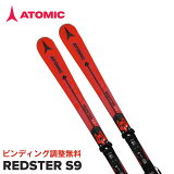 2019ATOMICスキー板アトミックREDSTERS9+X12TL-RAASS01600165cmレッドスター