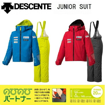 デサント ジュニア スキーウェア DESCENTE JUNIOR SUIT DWJMGH03D 130 140 150 160