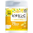 おやつにサプリZOO ビタミンC 150g(1g×150粒) ウェルパーク
