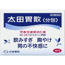 【第二類医薬品】太田胃散<分包> 16包...