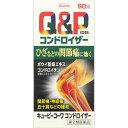 【第二類医薬品】キューピーコーワコンドロイザー 90錠 ウェルパーク