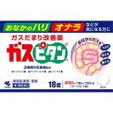 胃腸薬 成分