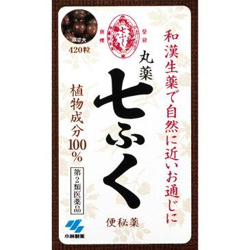 【第二類医薬品】丸薬七ふく 420粒