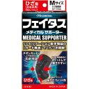 フェイタス メディカル サポーター ひざ用 Mサイズ 1枚 ブラック ウェルパーク