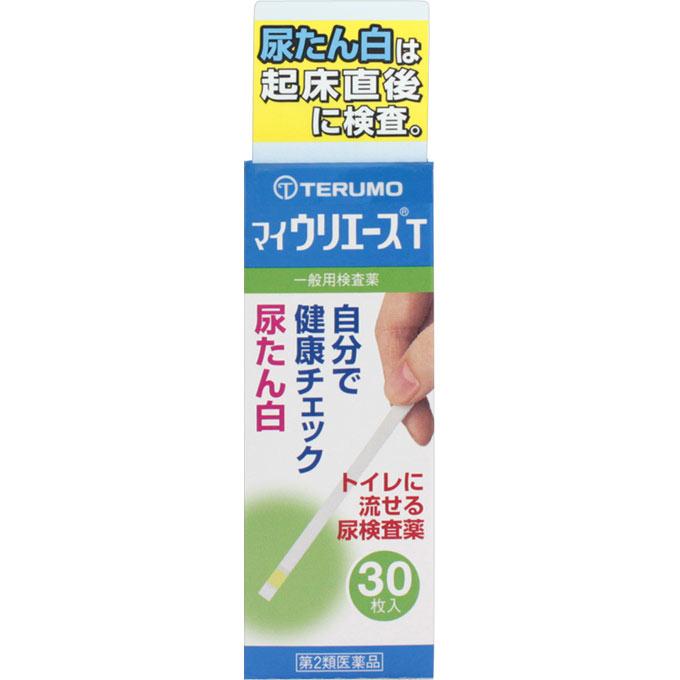 【第二類医薬品】マイウリエースT 30枚 ウェルパーク