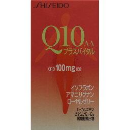 Q10 AA プラスバイタル 40.5g(450mg×90粒) ウェルパーク