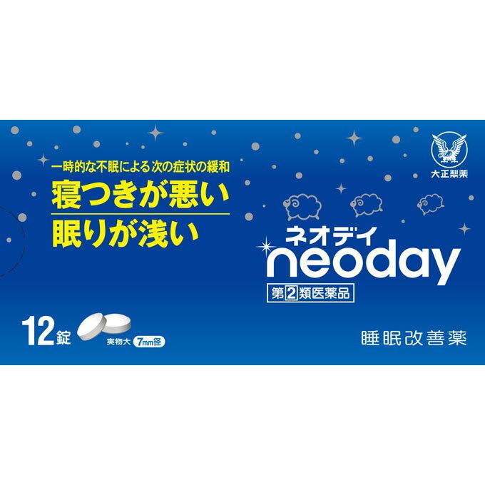 催眠鎮静剤, 指定第二類医薬品