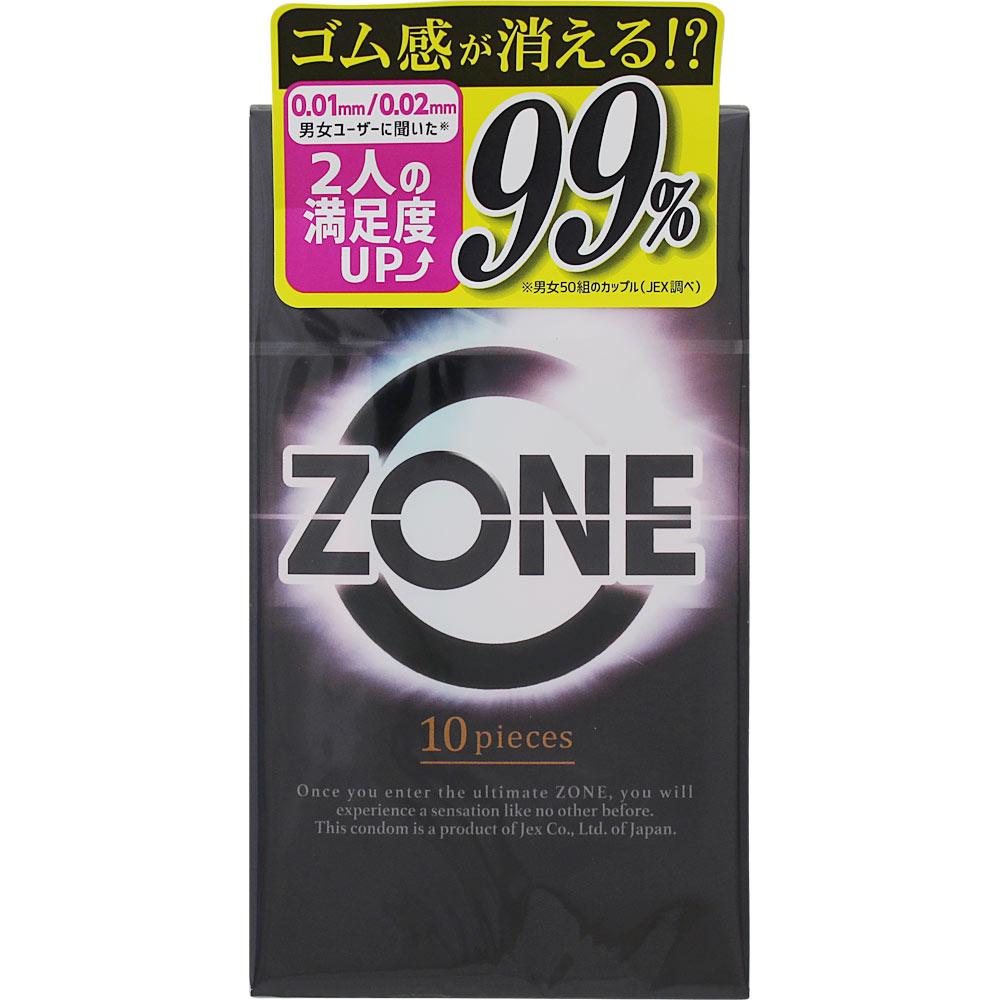 医薬品・コンタクト・介護, 避妊具  ZONE10
