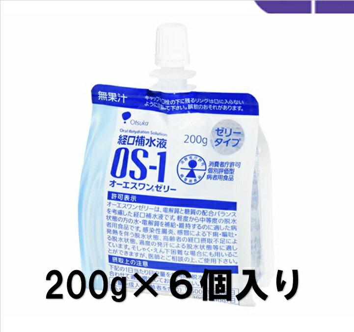 栄養・健康ドリンク, 機能性ゼリー  os1 os-1 200g 6